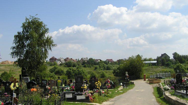Выбор места захоронения