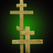 Крест Дубовый