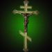 Распятие на гроб
