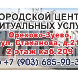 ул. Стаханова, д21